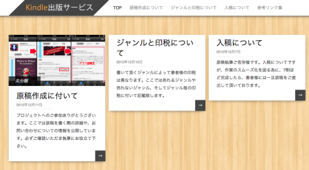 スクリーンショット 2013-12-29 18.38.09