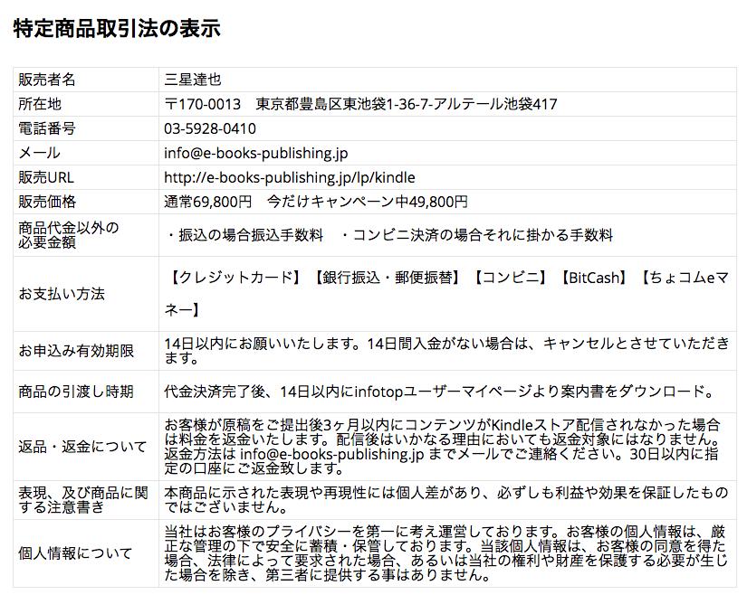 スクリーンショット 2014-01-09 0.06.10