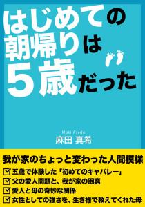 ko_cover1